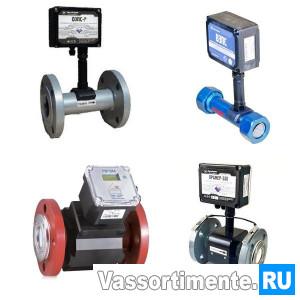Электромагнитные преобразователи Эмир-Прамер 550 Ду 40 мм для систем ХВС